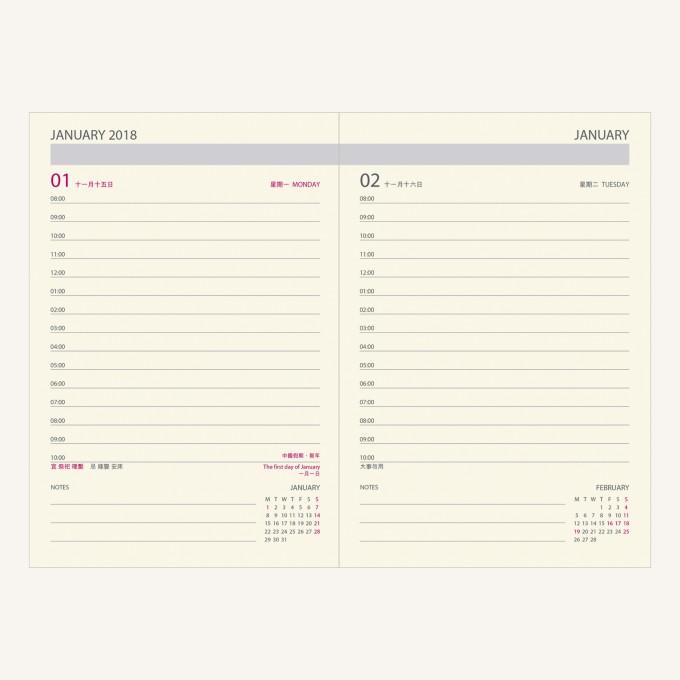 2020 旗艦系列日記 – A6, 紫色, 中文版