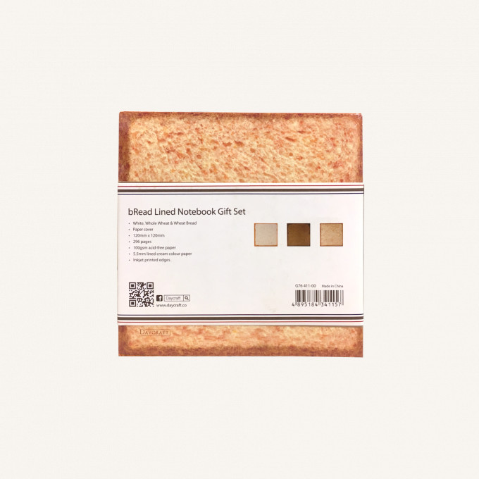 bRead Lined Notebook Gift Set
