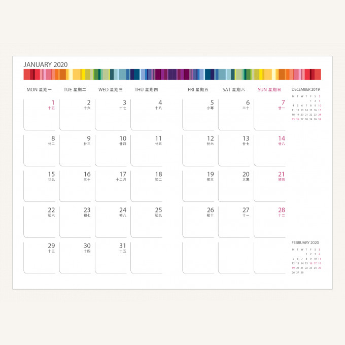 2020 Signature Chromatic Diary – A6, Red, Chinese version