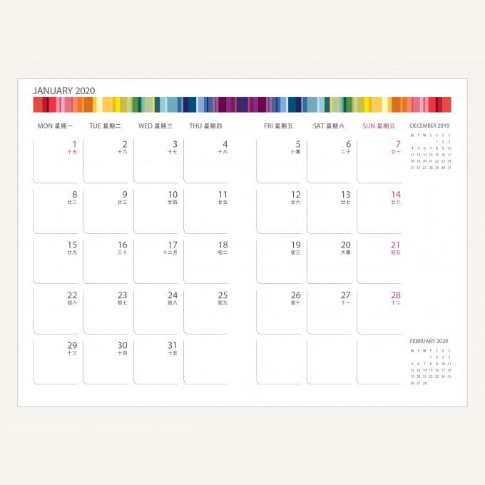 2020 旗艦色彩系列日記 – A6, 綠色, 中文版