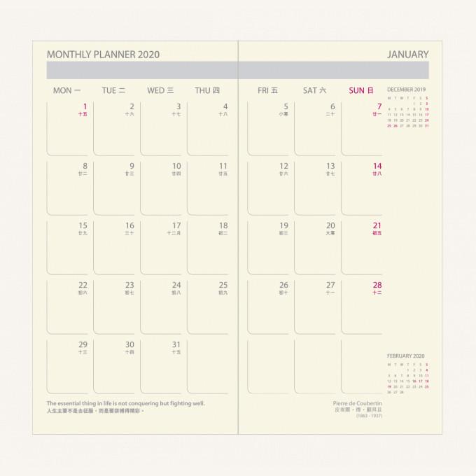 2020 Executive Diary – Pocket, Dark Blue, Chinese version
