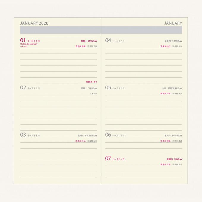 2020 Executive Diary – Pocket, Green, Chinese version
