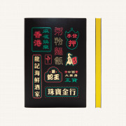 Signature Neon Lined Notebook - A5, Hong Kong Style