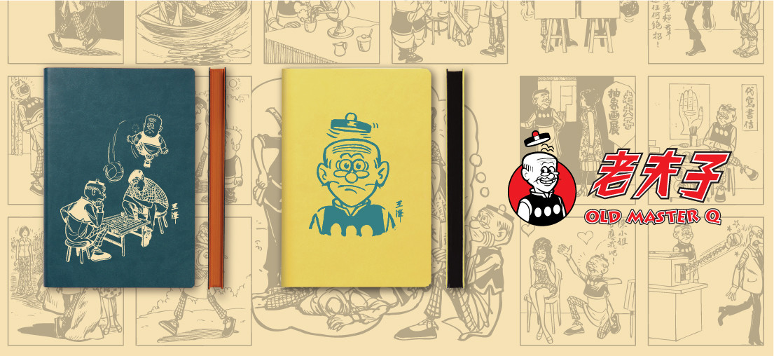 Signature Lined Notebook Old Master Q Edition - A5, Classic Comic