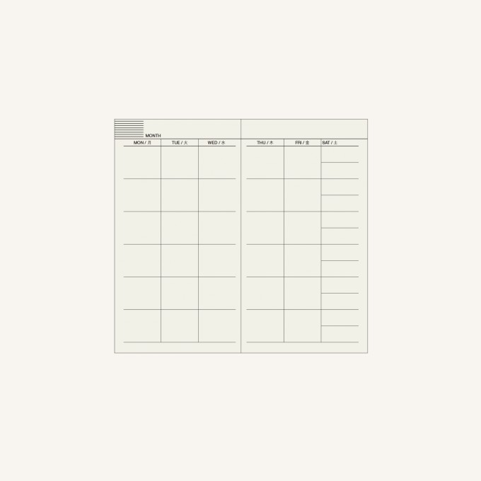 Handy pick Monthly Planner – Small (x 2 booklet)