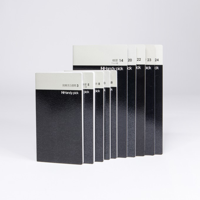Handy pick Sketchbook – Large (x 2 booklet)