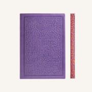 旗艦情謎系列橫線本 – A5, 紫色
